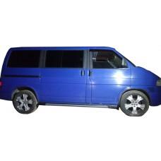 Боковые пороги (подножки) для Volkswagen Multivan Т4
